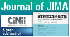 Journal of JIMA